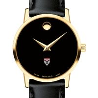 Harvard Business School Women's Movado Gold Museum Classic Leather