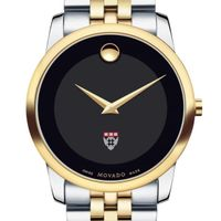 Harvard Business School Men's Movado Two-Tone Museum Classic Bracelet