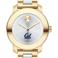 Berkeley Women's Movado Two-Tone Bold