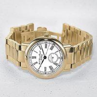USCGA Men's Classic Watch with Bracelet