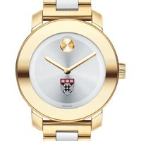 Harvard Business School Women's Movado Two-Tone Bold