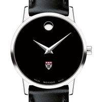 Harvard Business School Women's Movado Museum with Leather Strap