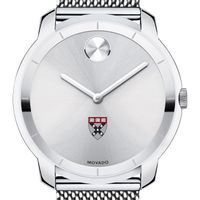Harvard Business School Men's Movado Stainless Bold 44