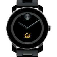 Berkeley Men's Movado BOLD with Bracelet